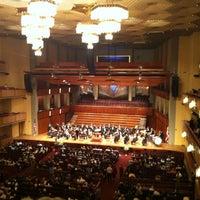 Kennedy Center Concert Hall Nso Northwest Washington 9