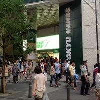 東急ハンズ 池袋店 - Furniture / Home Store in 豊島区