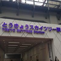 Снимок сделан в Tokyo Skytree Station (TS02) пользователем Tomoaki M. 3/18/2012