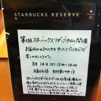 8/14/2012にYoshitaka H.がStarbucks Coffeeで撮った写真