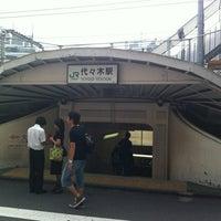 6/24/2012にクーラ ダ.が代々木駅で撮った写真