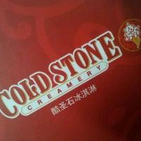 4/26/2012に. S.がCold Stone Creamery (酷圣石冰淇淋)で撮った写真