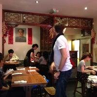 Foto diambil di Baozi Inn oleh Joe C. pada 7/10/2012