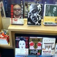 Foto tomada en Books Kinokuniya por YouJung el 2/23/2012