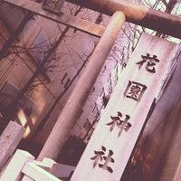 Foto diambil di Hanazono Shrine oleh Yuyu pada 2/24/2012