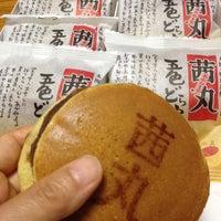 9/5/2012にReiko Y.がうちエコ!ごはんキッチンスタジオで撮った写真