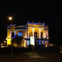 Снимок сделан в Сафиса пользователем Ольга Я. 7/17/2012