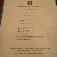 6/2/2012にWorldtripper2018がStarbucks Coffeeで撮った写真