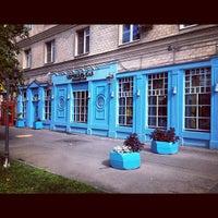 Снимок сделан в Churchill's Pub пользователем Лиза Л. 8/13/2012