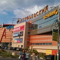 876c0d824ec0 Снимок сделан в ТЦ «Алтуфьевский» пользователем Slava 7 5 2012 ...