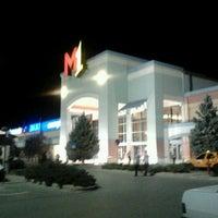 9/4/2012にÖmer Ü.がM1 Konyaで撮った写真