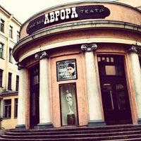 รูปภาพถ่ายที่ Avrora Cinema โดย Федор О. เมื่อ 7/9/2012