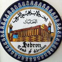 รูปภาพถ่ายที่ Zaki Kabob House โดย David S. เมื่อ 3/4/2012