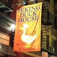 Photo prise au Peking Duck House par Anton S. le7/21/2012