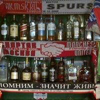 Foto diambil di SMall Pub oleh Kirill K. pada 8/24/2012