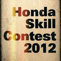 Foto diambil di PT. Honda Prospect Motor oleh Teguh M. pada 2/19/2012