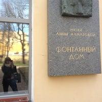 Photo prise au Anna Akhmatova Museum par Иринка Т. le4/29/2012