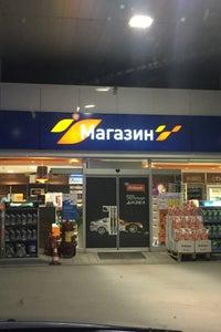 Gazprom Враца