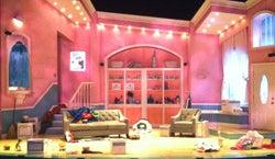 Monroe Forum Theatre at El Portal