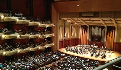 Benaroya Hall - S. Mark Taper Foundation Auditorium
