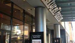 Pershing Square Signature Center - Ford Foundation Studio Theatre