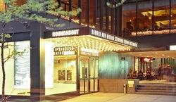 Harold and Miriam Steinberg Center for Theatre/Laura Pels Theatre