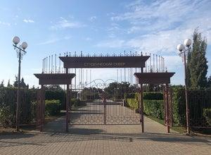 Парк банковской академии