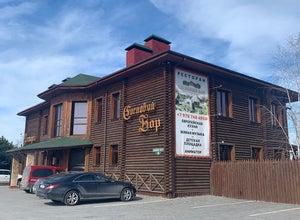 Ресторан Сосновый Бор
