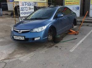 Шиномонтаж На Автомойке На Столетовском