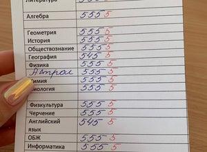 Гимназия No. 1 им. А.С. Пушкина