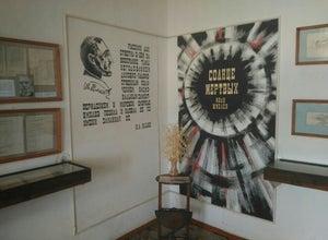 дом-музей И.С. Шмёлева