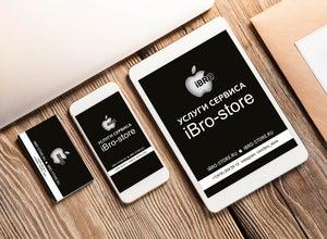Apple iBro-Store