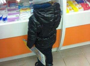 Аптека Фармадом
