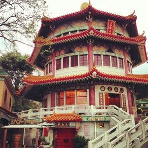The Yuen Yuen Institute �??�??學�?�
