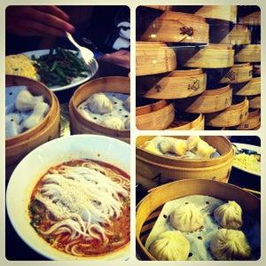 Din Tai Fung (�?泰豐)