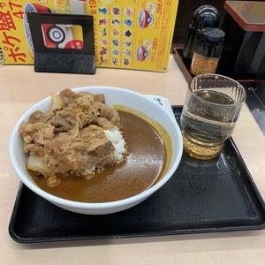 Yoshinoya (�?�??家)