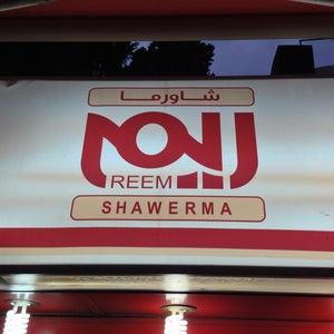 Shawerma Reem (شا�?ر�?ا ر�?�?)