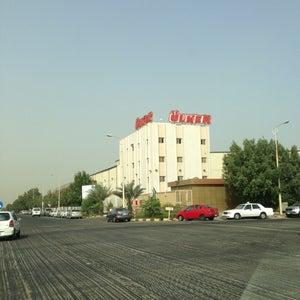 Lists featuring FMC Company - Ulker Saudi Arabia