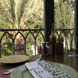 Sufra Restaurant (سفرة)