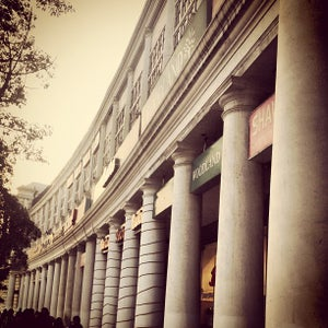 Connaught Place | �?न�?�? प्ल�?स (Connaught Place)