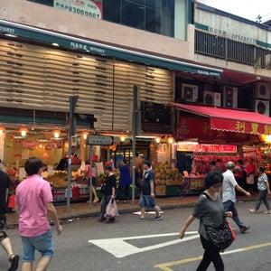 Yeung Uk Road Market (Yeung Uk Road Market �?�?�?�?�?)