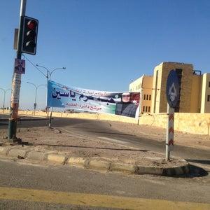 Aqaba City Center