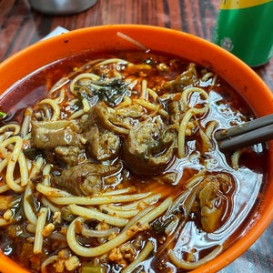 Yunnan Guizhou & Sichuan Noodle (�?��?�?�貴川風�?�)