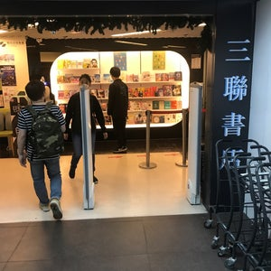 JP Books (�?聯�?��?)