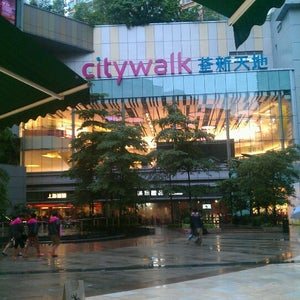 Citywalk (�?�?�天�?�)