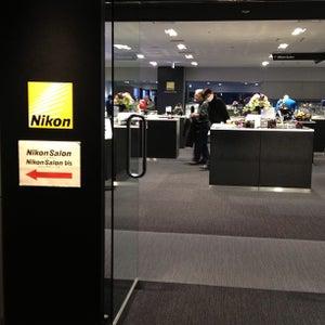 Nikon Plaza Tokyo (�??�?��?��??�?��?�東京)