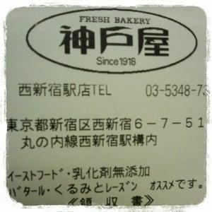 Fresh Bakery Kobeya (�??�?��??�?��?��??�?��?��?��?��?�?��?)