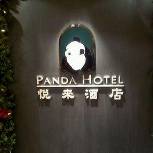 Panda Hotel (�??�?�??�?)