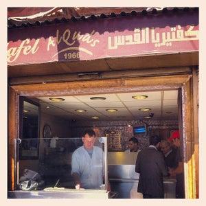 Falafel Al-Quds (ف�?اف�? ا�?�?دس)