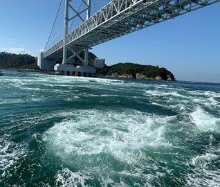 渦潮に美術館に、阿波踊り。徳島の魅力が詰まった定番旅行